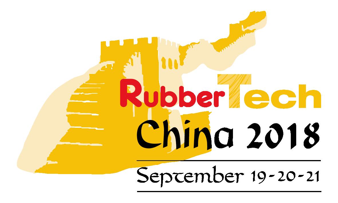 第十八届中国国际橡胶技术展览会